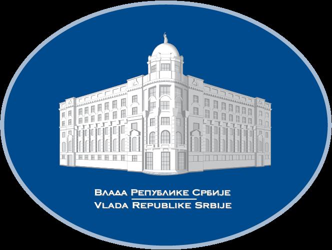 Vlada Srbije Logo